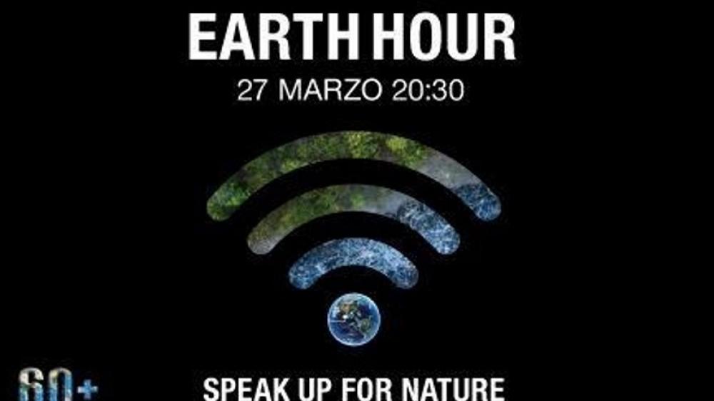 L'Ora della Terra, luci spente dalle 20.30 alle 21.30 per dire no ai cambiamenti climatici