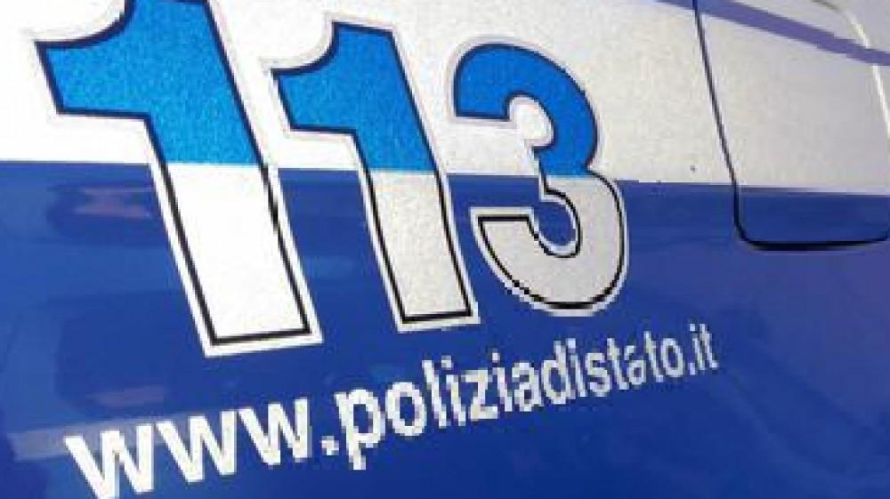 Oggi la Polizia di Stato compie 40 anni, il Primo Aprile del 1981 veniva approvata la legge che la istituiva